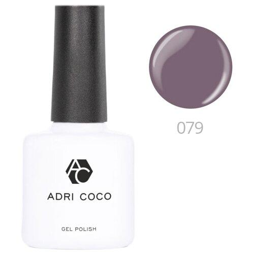 Гель-лак для ногтей ADRICOCO Gel Polish, 8 мл, 079 дымчато-лиловый