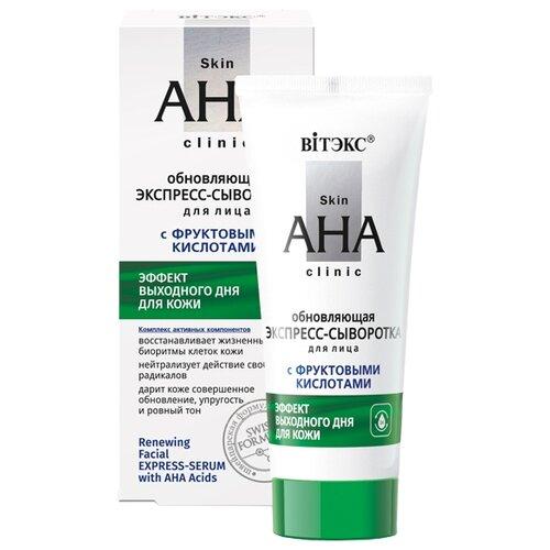 Витэкс Skin AHA Clinic Обновляющая экспресс-сыворотка для лица с фруктовыми кислотами, 30 мл недорого