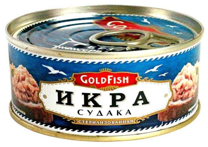 GoldFish Икра судака 120 г жестяная банка