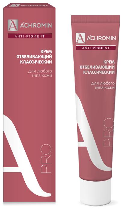 Achromin Отбеливающий крем для лица с УФ фильтрами — цены на Яндекс.Маркете