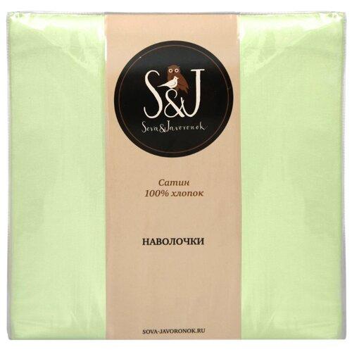 Комплект наволочек Sova & Javoronok сатин 50 х 70 см салатовый