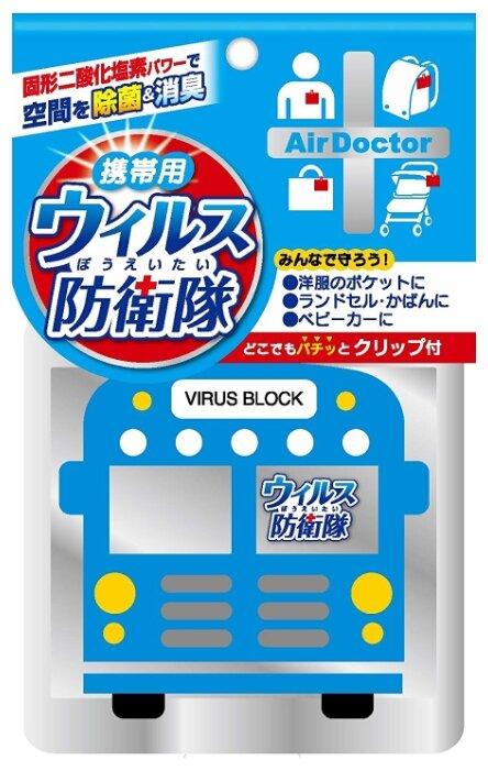 Air Doctor Детский блокатор вирусов (автобус)
