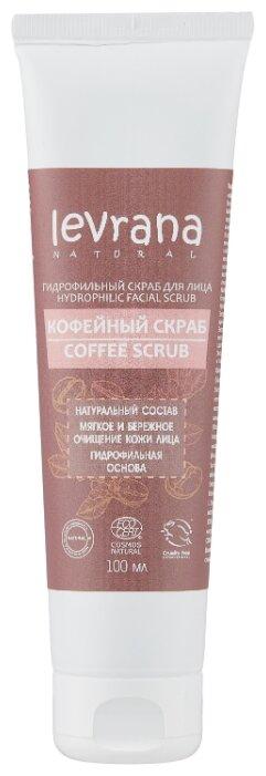 Levrana скраб для лица Кофейный