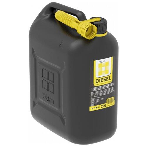 Канистра OKTAN Diesel 20.01.01.00-4, 20 л канистра пластиковая oktan profi для гсм 20 л
