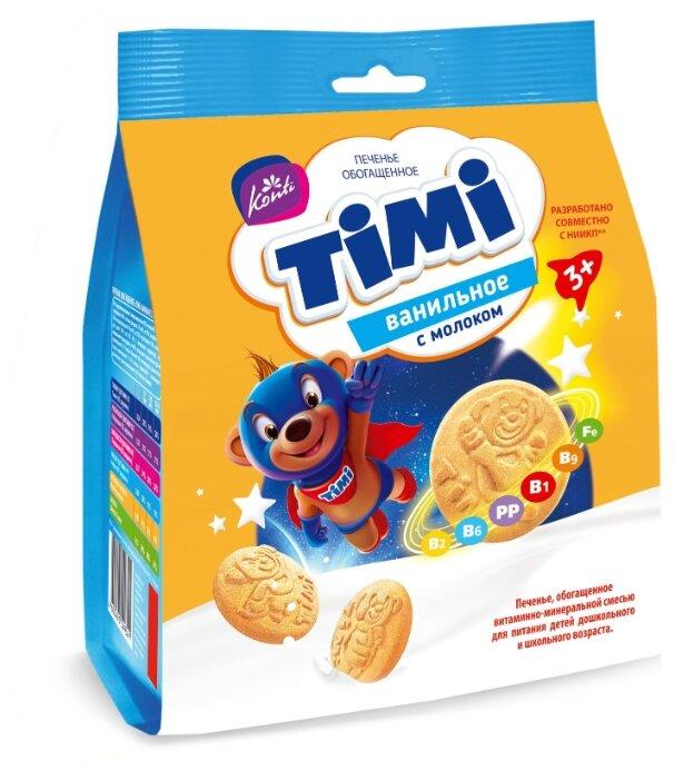 Печенье Konti Timi ванильное с молоком, 150 г