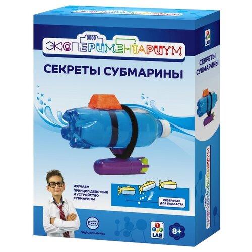 Купить Набор 1 TOY Экспериментариум Секреты субмарины, Наборы для исследований