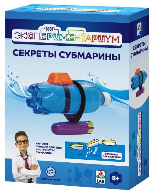 Набор 1 TOY Экспериментариум Секреты субмарины