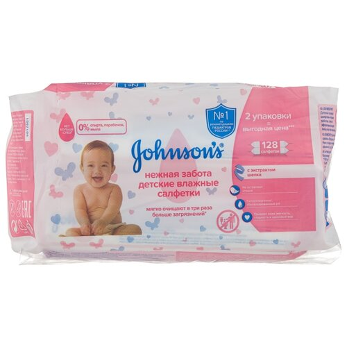 Влажные салфетки Johnson's Baby Нежная забота с экстрактом шелка запасной блок, липучка, 128 шт.