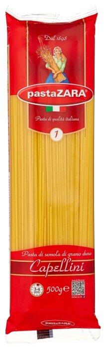 Макароны Pasta Zara Spaghetti №1 500г