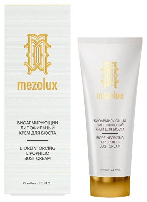 Крем для тела Librederm Mezolux биоармирующий липофильный