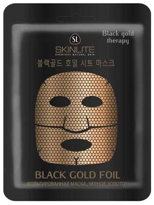 Skinlite Тканевая маска Black Gold Foil фольгированная Черное золото