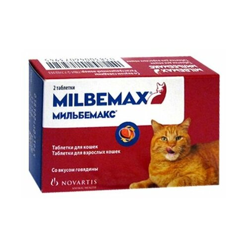 Elanco Мильбемакс для взрослых кошек (2 таблетки)
