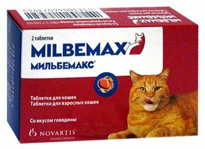 Novartis Мильбемакс от глистов для кошек, 2 таб