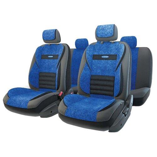 Комплект чехлов AUTOPROFI MLT-1105GV черный/синий