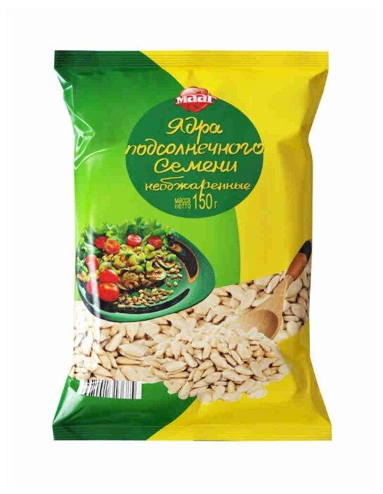 Семена подсолнечника Мааг очищенные необжаренные 150 г