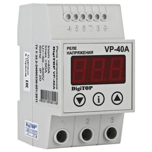 Фото - Реле контроля напряжения Digitop Vp-40A digitop vp 20a