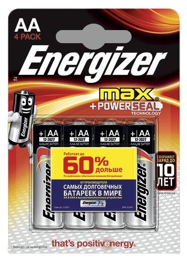 Батарейка Energizer Max Power Seal AA/LR6