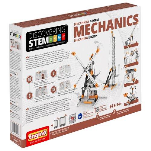 Купить Конструктор ENGINO Discovering STEM 03 Механика - блоки, Конструкторы