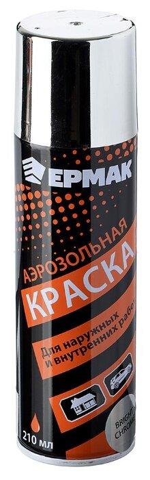 ЕРМАК аэрозольная автоэмаль 9004