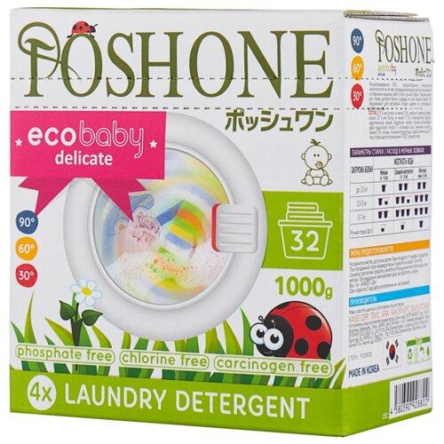 Стиральный порошок Posh One Ecobaby Delicate картонная пачка 1 кг posh one