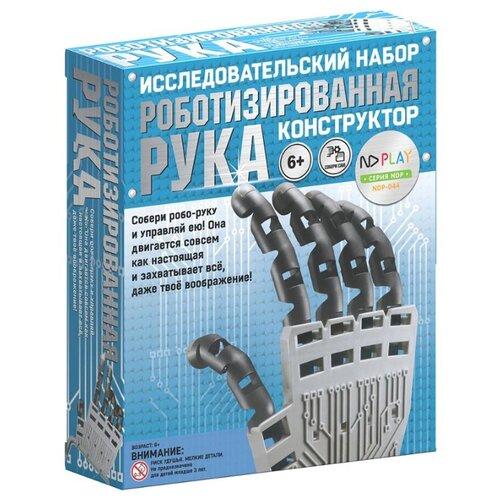 Купить Набор ND Play Роботизированная рука, Наборы для исследований