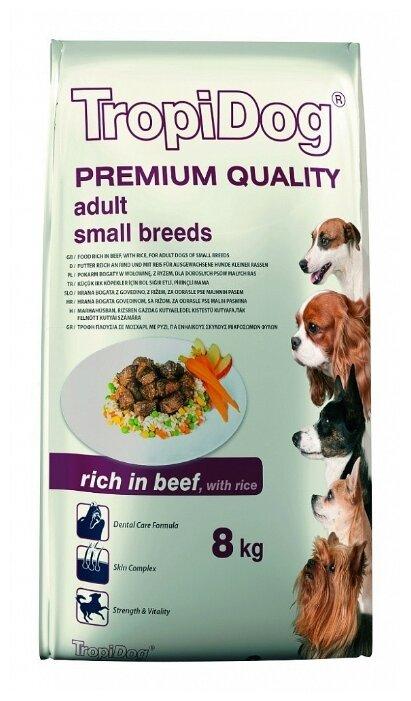 Корм для собак TropiDog говядина с рисом (для мелких пород)