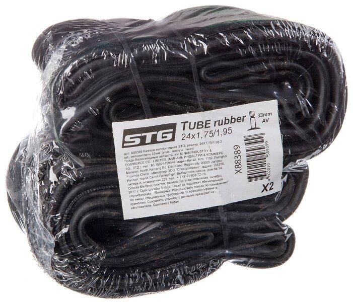 Велосипедная камера STG Х88389 2 шт.