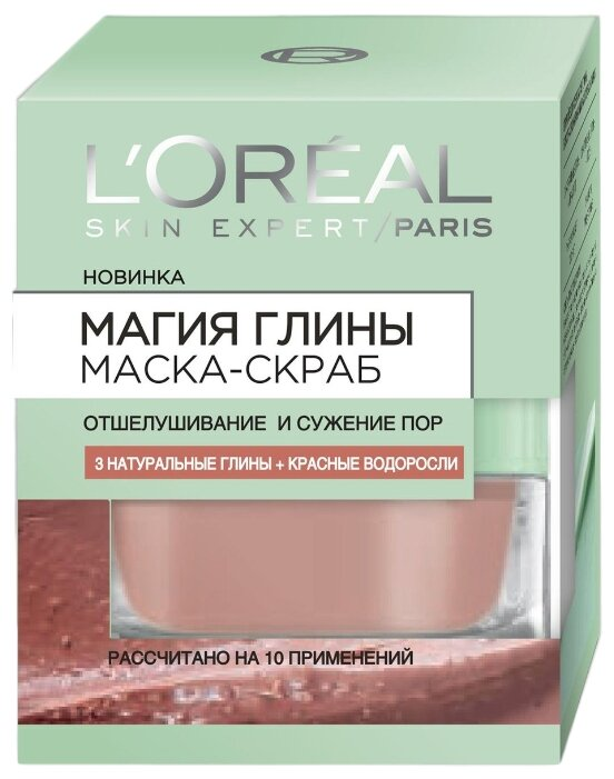 L'Oreal Paris Skin expert маска-скраб Магия Глины отшелушивание и сужение пор