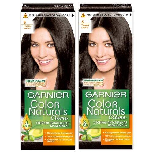 GARNIER Color Naturals стойкая питательная крем-краска для волос, 2 шт., 3 темный каштан недорого