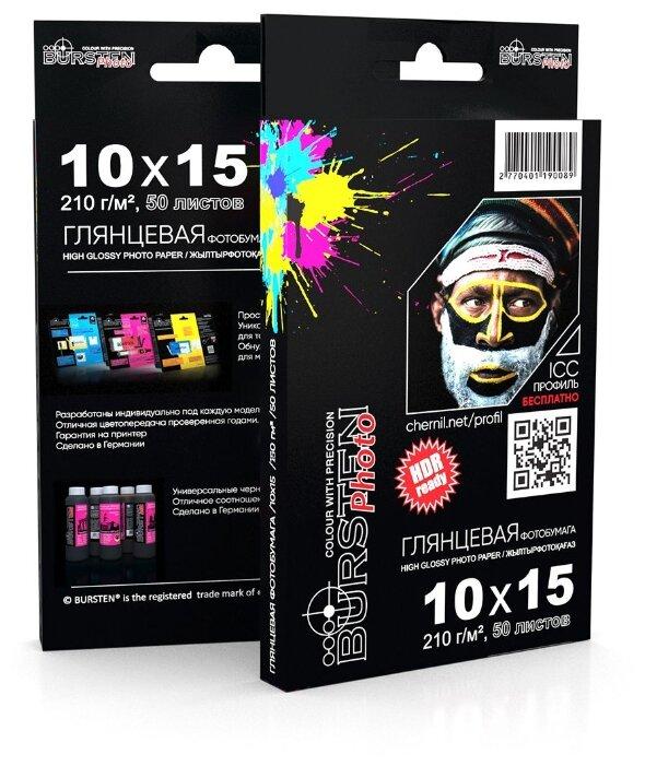 Бумага A6 50 шт. Bursten HDR 210 г/м2