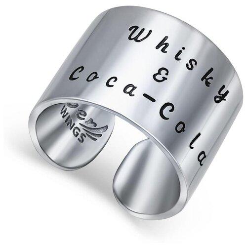 цена на Silver WINGS Кольцо с эмалью из серебра 21wcc-w-198, размер 17