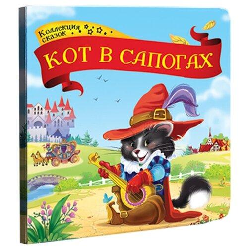 Кот в сапогахДетская художественная литература<br>
