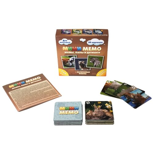 Настольная игра Нескучные игры Мими Мемо Домашние животные, Настольные игры  - купить со скидкой
