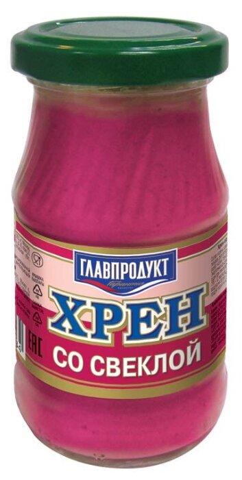 Хрен Главпродукт Со свеклой