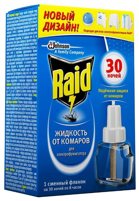 Жидкость для фумигатора от комаров