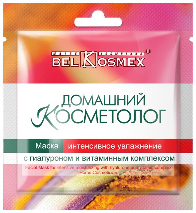Belkosmex Маска Домашний косметолог Интенсивное увлажнение с гиалуроном и витаминным комплексом
