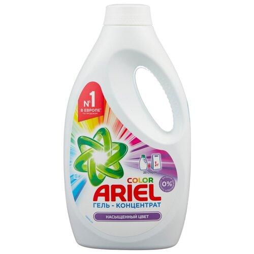 Гель Ariel Color, 1.3 л, бутылка