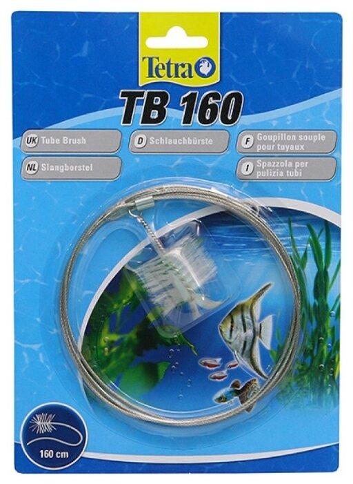 Ершик для аквариумного оборудования Tetra TB 160