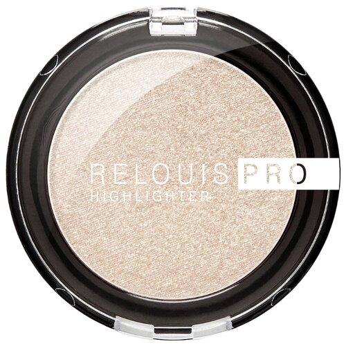 Relouis Хайлайтер компактный PRO Highlighter 02,champagne хайлайтер relouis relouis re046lwadyk5
