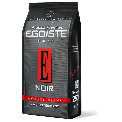 Кофе в зернах Egoiste Noir, арабика, 250 г кофе растворимый egoiste noir пакет 70 г