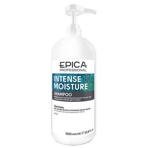 Купить EPICA Professional шампунь Intense Moisture для увлажнения и питания сухих волос, 1 л