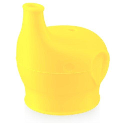 Насадка-поильник Happy Baby 15048 yellow