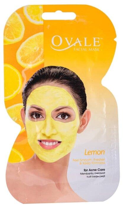 Ovale Маска для лица Lemon с экстрактом лимона