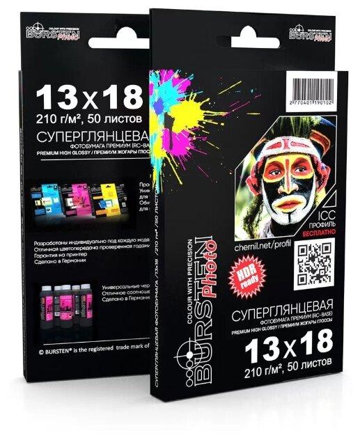 Бумага 50 шт. Bursten HDR 210 г/м2