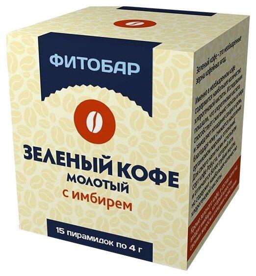 Соик Зеленый кофе молотый с имбирем в пирамидках, 15 шт. в упаковке