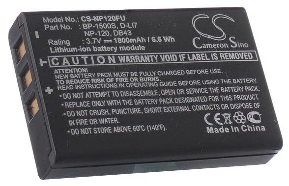 Аккумулятор iBatt iB-F389