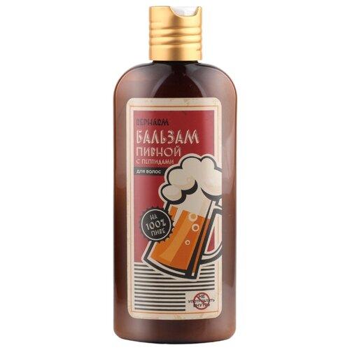 Repharm бальзам для волос Пивной с пептидами, 250 млОполаскиватели<br>