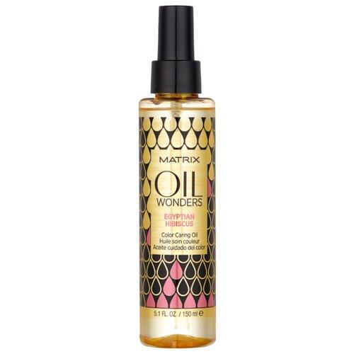 Matrix Oil Wonders Масло для защиты цвета окрашенных волос Египетский Гибискус, 150 мл matrix oil wonders разглаживающее масло для волос амазонская мурумуру 150 мл