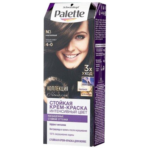 Palette Интенсивный цвет Стойкая крем-краска для волос, №3 4-0 Каштановый palette краска д волос perfect mousse 607 бронзовый светло каштановый