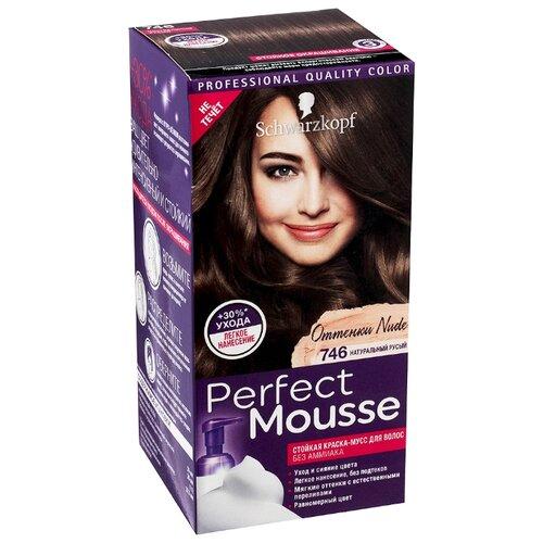 Schwarzkopf Perfect Mousse Стойкая краска-мусс для волос Nude, 746, Натуральный Русый